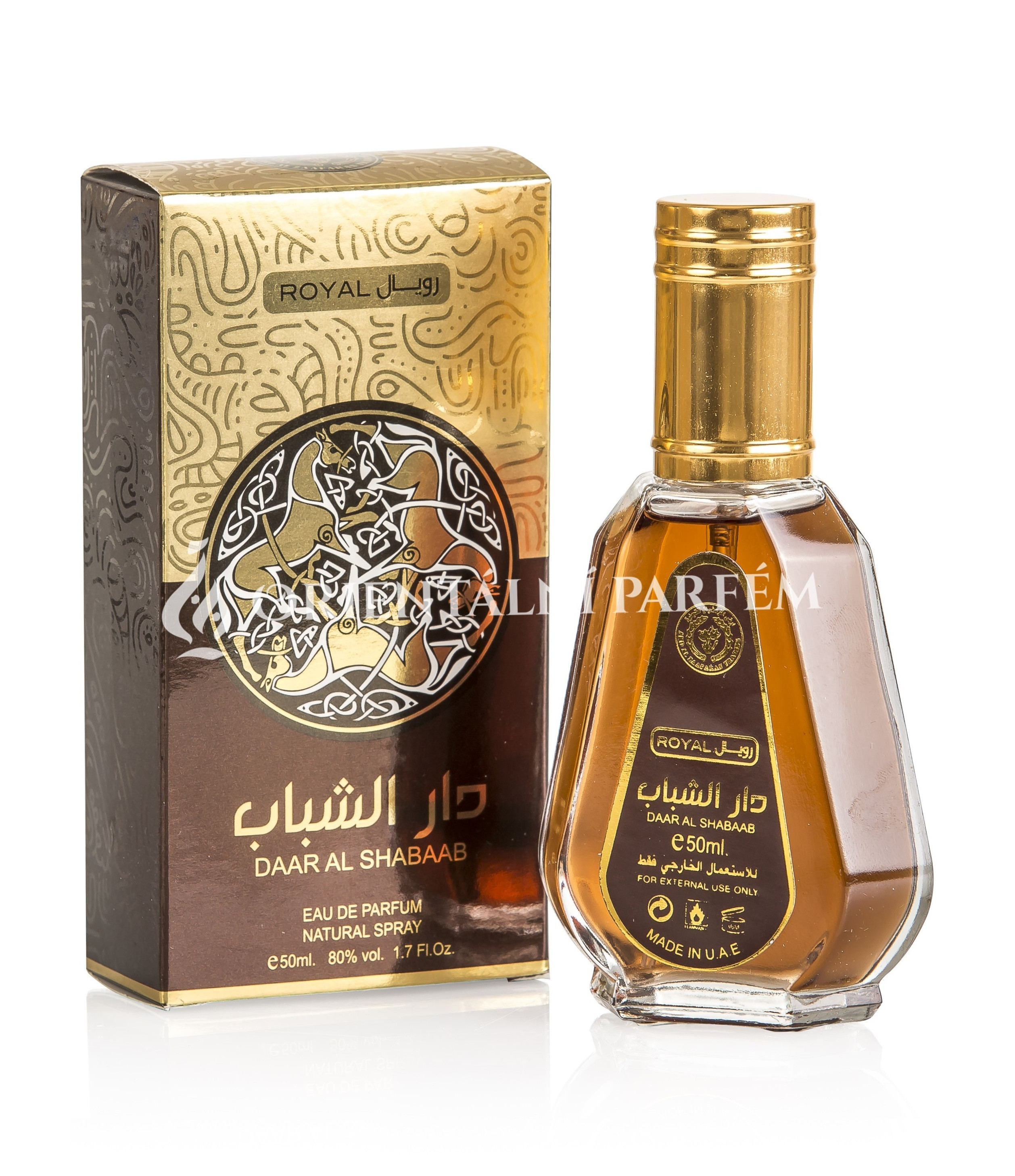 Daar Al Shabaab Royal 50 ml