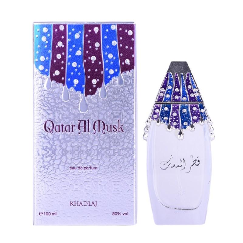 Qatar Al Musk