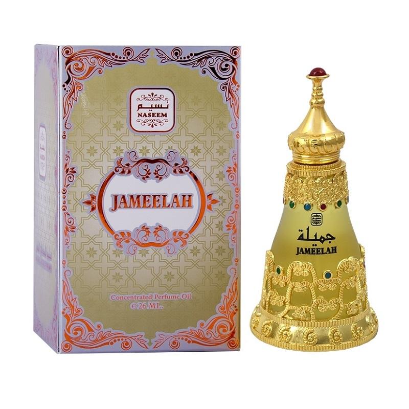 Jameelah