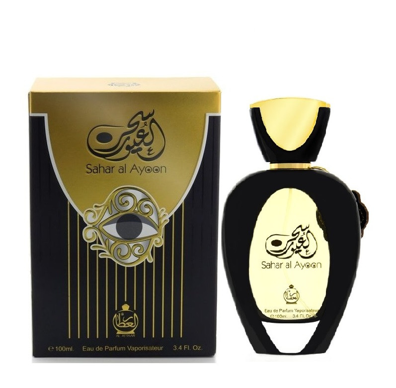 Sahar Al Ayoon gold