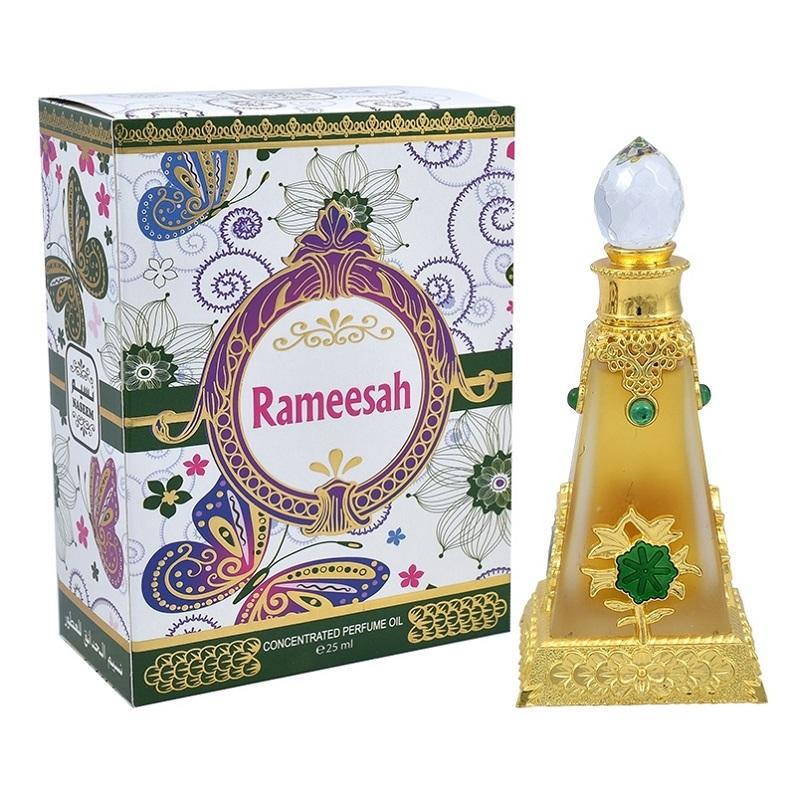 Rameesah