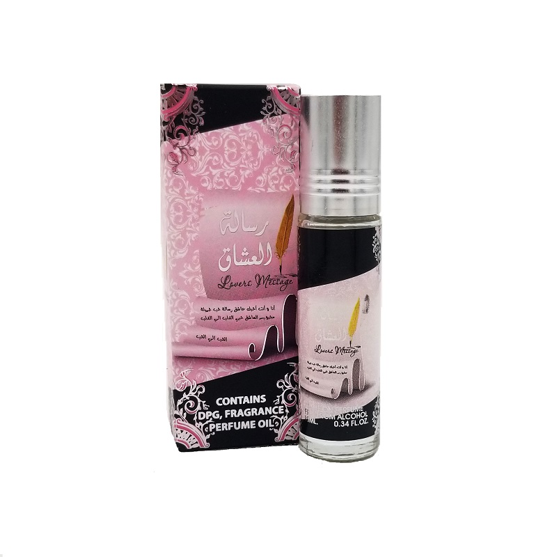 Risalath Al Ishaq (Lover's Message) roll-on