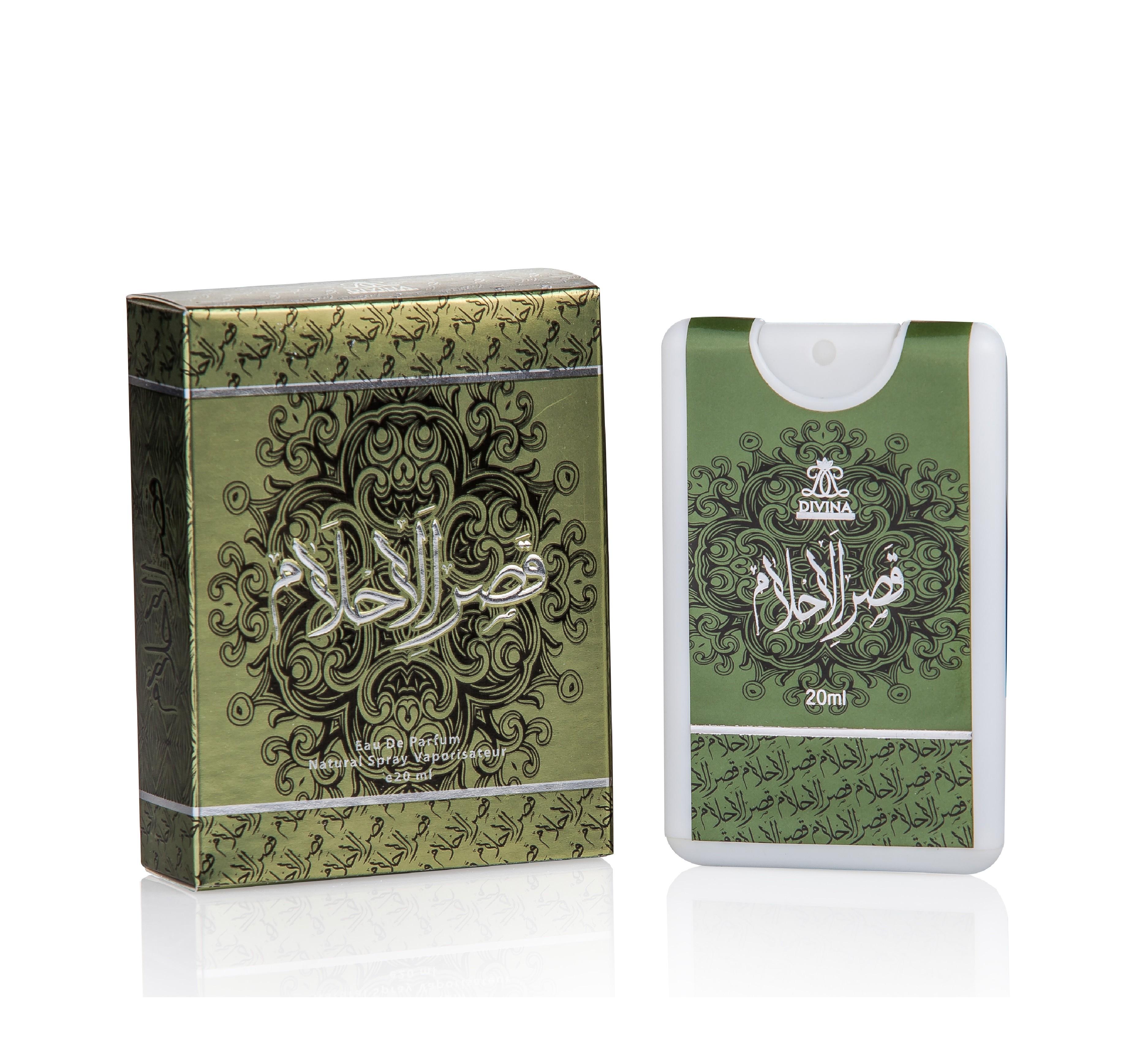 Qaser Al Ahlam 20 ml